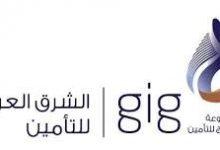 صورة الشرق العربي تستثمر في العرب للتأمين