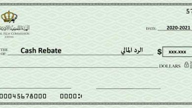 صورة الهيئة الملكية للافلام تطلق برنامجي حوافز مالية جديدين للأفلام الأردنية والعربية