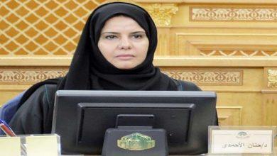 صورة تعيين حنان الأحمدي أول إمرأة سعودية مساعدا لرئيس مجلس الشورى