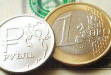 صورة البنك المركزي الروسي يتحدث عن الموعد المتوقع لإصدار الروبل الرقمي