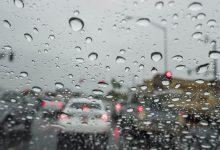صورة زخات متفرقة من المطر في أنحاء مختلفة من المملكة اليوم