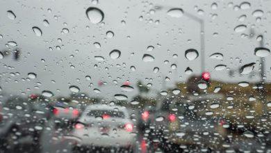 صورة الارصاد الجوية تحذر من الصقيع والانجماد