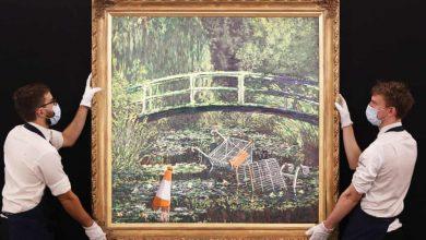 صورة هذه اللوحة بيعت بما يقرب من 10 ملايين دولار