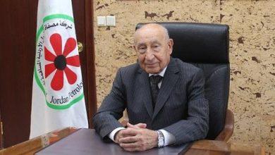 صورة مصفاة البترول تنعى رئيس مجلس إدارتها وليد مثقال عصفور