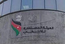 صورة تغريم مرشح للانتخابات النيابية لتسببه بتماس كهربائي