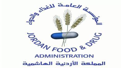 صورة الغذاء والدواء : نتابع شكوى مواطن عثر على ديدان في كيس أرز