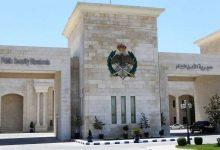 صورة ترفيع واحالة عدد من ضباط الأمن العام إلى التقاعد ..أسماء