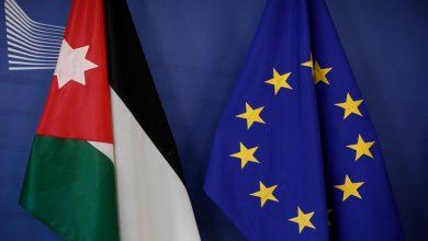 صورة الاتحاد الأوروبي يقدم 250 مليون يورو مساعدة مالية للأردن