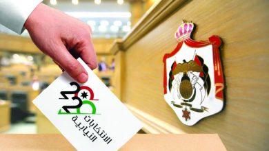 صورة النتائج النهائية للانتخابات النيابية … أسماء