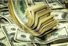 صورة الدولار يهوي لأدنى مستوى في أكثر من عامين