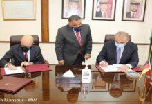 صورة منحتان المانيتان للأردن بقيمة 77.5 مليون يورو