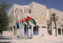 صورة اللجنة الإدارية النيابية توصي بدراسة جميع الحالات من عمال المياومة العاملين في أمانة عمان