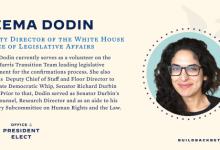 صورة ريما دودين.. أول أمريكية من أصل أردني يعينها بايدن بمنصب رفيع بالبيت الأبيض