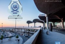 صورة مطار الملكة علياء يحل ثانياً في مستوى الخدمات المقدمة للمسافرين