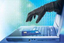 صورة نصيحة من وحدة الجرائم الالكترونية لمستخدمي المحافظ الالكترونية