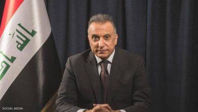 """صورة الكاظمي : طرحنا مشروع """"المشرق الجديد"""" للتعاون الاقتصادي بين العراق والأردن ومصر"""