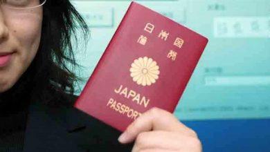 صورة اليابان تجهز لإصدار جوازات سفر خاصة بالحاصلين على التطعيم لتعزيز السفر