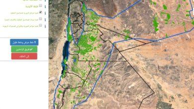 صورة الوطني للبحوث الزراعية يطلق منصة للخرائط التفاعلية لخدمة الاستثمارات الزراعية والبيئية والبحث العلمي