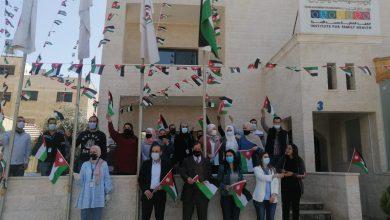 صورة معهد العناية بصحة الأسرة يحتفل بمئوية التأسيس واليوم الوطني للعلم