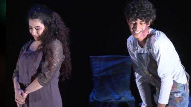 صورة عرض مسرحية ذاكرة صفراء في الزرقاء