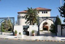 صورة الموافقة على استمرار مجلسي جمعية المحاسبين القانونيين والاتحاد الأردني لشركات التأمين
