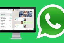 صورة الجرائم الالكترونية : إحذروا تحديثات whatsapp الاخيرة