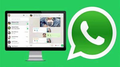"""صورة """"واتساب ويب"""" يعتزم تقديم المكالمات الصوتية والفيديو في 2021"""