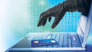 صورة نصائح للاستخدام الآمن للانترنت