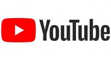 صورة يوتيوب ستبدأ باستقطاع الضرائب من صناع الفيديو حول العالم