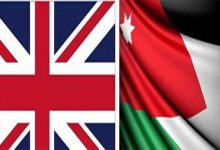 صورة بريطانيا تلغي تحذير السفر إلى الأردن