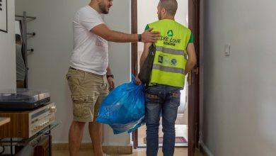 صورة خارطة طريق للحد من استخدامات البلاستيك أحادي الاستخدام في الأردن