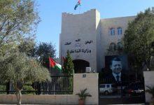 صورة تفعيل المنصة البرية في مركزي حدود العمري وجابر