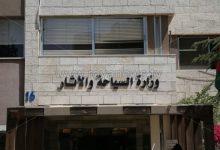 صورة إغلاق منشأة سياحية وإنذار ومخالفة 16 أخرى