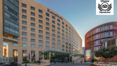 صورة Kempinski Hotel Amman Wins 2021 Tripadvisor Travelers' Choice Award for being in the top 10% of hotels worldwide