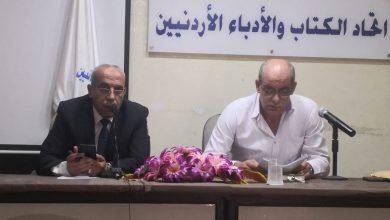 صورة أمسية للشاعر الفاعوري في اتحاد الكتاب والأدباء الأردنيين