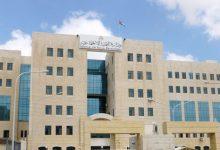 صورة اغلاق مركز خاص لذوي الاعاقة وإحالة ملفه الى المدعي العام