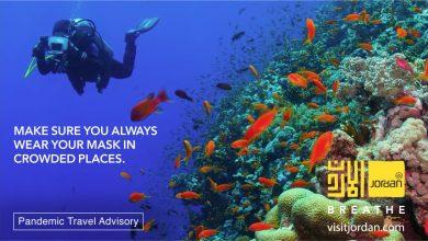 """صورة Jordan Tourism Board Launches """"Breathe"""" Marketing Campaign to Promote Jordan as a Tourism Destination in the GCC"""
