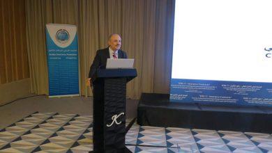 """صورة افتتاح اعمال ندوة بعنوان """"المعيار الدولي للتقرير المالي – عقود التـأمين """""""