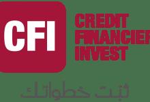 صورة الاعتماد المالي الاستثماري CFI … شركة يمكن الاعتماد عليها