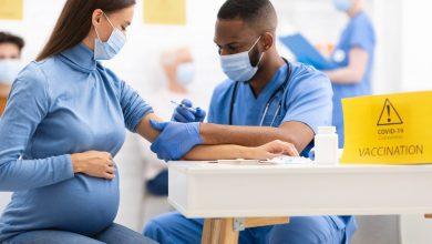 صورة إعفاء الحوامل والمرضعات الموظفات من إلزامية فحص كورونا
