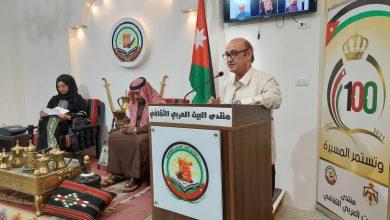 صورة أمسية للشعر النبطي في منتدى البيت العربي الثقافي