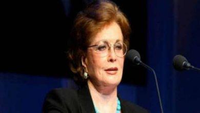 صورة وفاة جيهان السادات زوجة الرئيس المصري الراحل أنور السادات