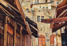 صورة إدراج مدينة السلط على قائمة التراث العالمي