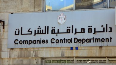 صورة تسجيل 641 شركة برأسمال يصل الى 21 مليون دينار