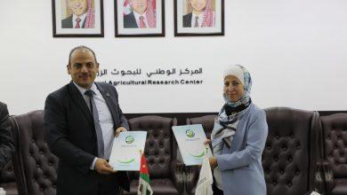 صورة اتفاقية تعاون بين الوطني البحوث الزراعية وسلطة وادي الأردن