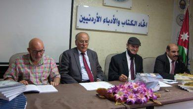 صورة أمسية شعرية لسعيد تايه وأشهار مؤلفاته في اتحاد الكتاب