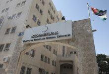 صورة زواتي: مواقع أظهرت شواهد نفطية قوية في الأردن