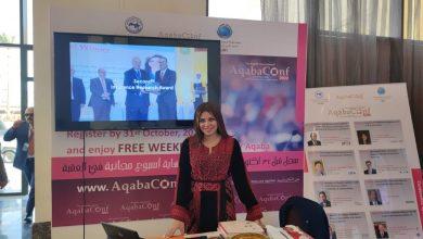 """صورة """"الأردني لشركات التأمين"""" يشارك في مؤتمر شرم الشيخ للترويج لمؤتمر العقبة 2022"""