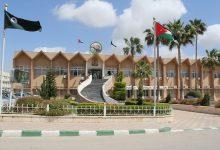 صورة ترقيات أكاديمية في اليرموك … أسماء