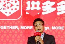 صورة ملياردير صيني يخسر 27 مليار دولار في 2021 .. ماذا تبقى من ثروته ؟